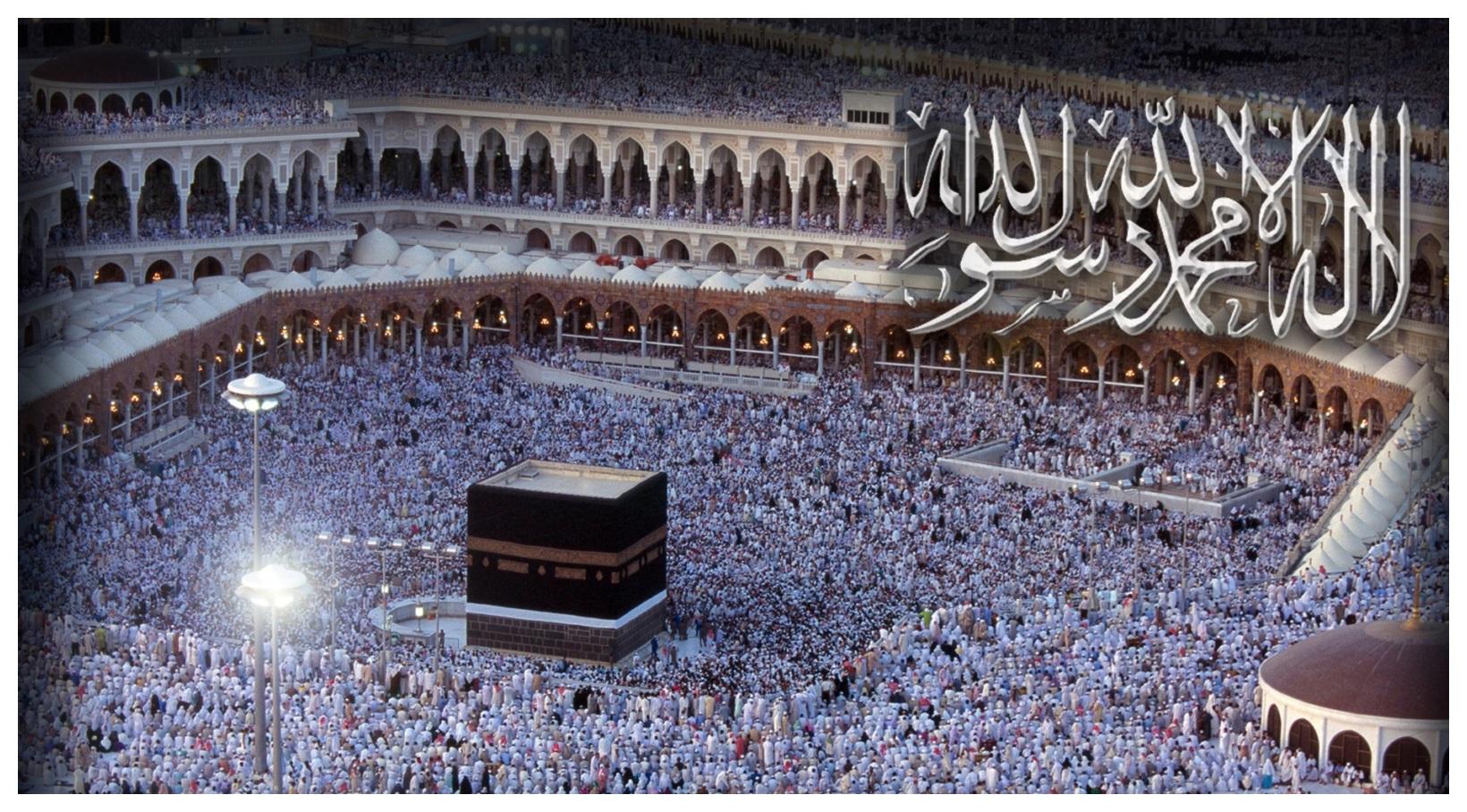 Allah Wallpaper Desktop 3d La Ilaha Illallah Muhammad Rasool Allah Hd Wallpapers Hd