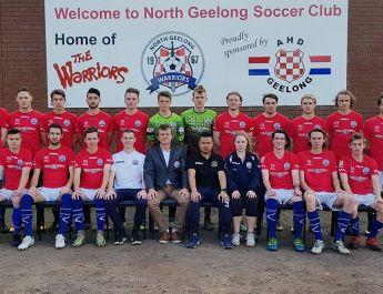 U20s 2017 squad