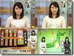 Asahi-0323W