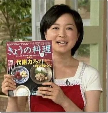NHK安部みちこは結婚してる?おはようえひめキャスタープロフ