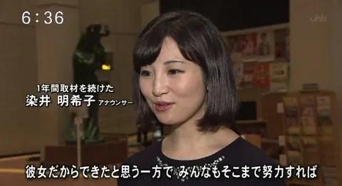染井明希子の画像 p1_20