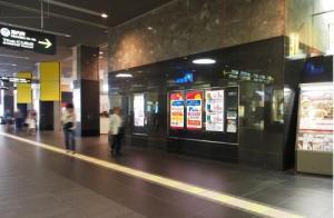 京都駅ビル南北自由通路での実証実験の実施イメージ