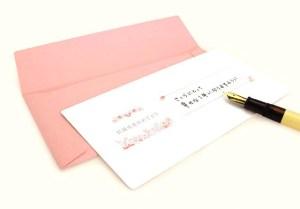 coto・no・ha長方形カード・封筒