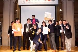 チームワーク賞 九州ブロック