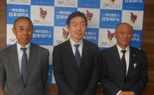 (左から)日本WPAの小川事務局長、田畠会長、奥副会長