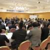 全日本光沢化工紙全国大会、専門業界として新しい市場ニーズに挑む