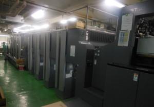 菊全判両面専用タンデムパーフェクター8色印刷機「RMGT1020 V1TP-8」