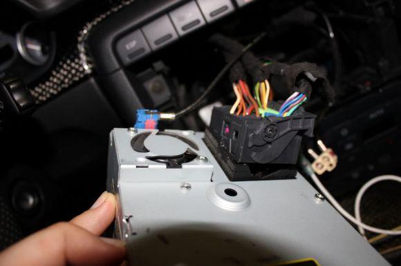 Audi Radio Removal