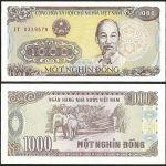 Vietnam 1000 DONG 1988 P 106 UNC