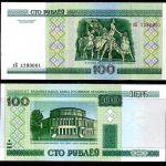 Belarus 100 Rubles Banknote