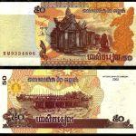 CAMBODIA 50 RIELS 2002 P 52 UNC