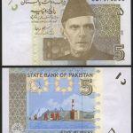 Pakistan 5 Rupees