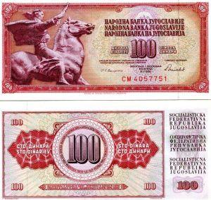 Yugoslavia 100 Dinara 1986