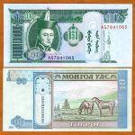 MONGOLIA 10 TUGRIK 2011