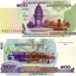 CAMBODIA 100 RIELS 2001 P 53 UNC