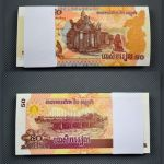 CAMBODIA 50 RIELS 2002 P 52 UNC Bundle