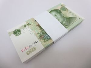 China 1 Yuan Bundle 1999