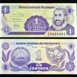 NICARAGUA 1 CENTAVOS 1991 UNCIRCULATED P167