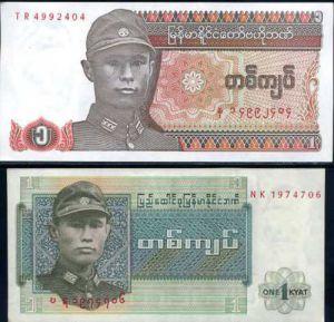 BURMA MYANMAR SET 2 UNC 1 KYAT 1990 1972 P 56 P 67 UNC