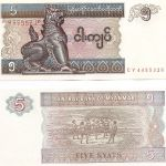 MYANMAR BURMA 5 Kyat AUNC FRONT AND BACK