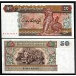 BURMA MYANMAR 50 KYAT 1997 UNC P73b