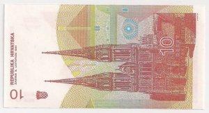 Croatia 10 Dinar 1991 BACK