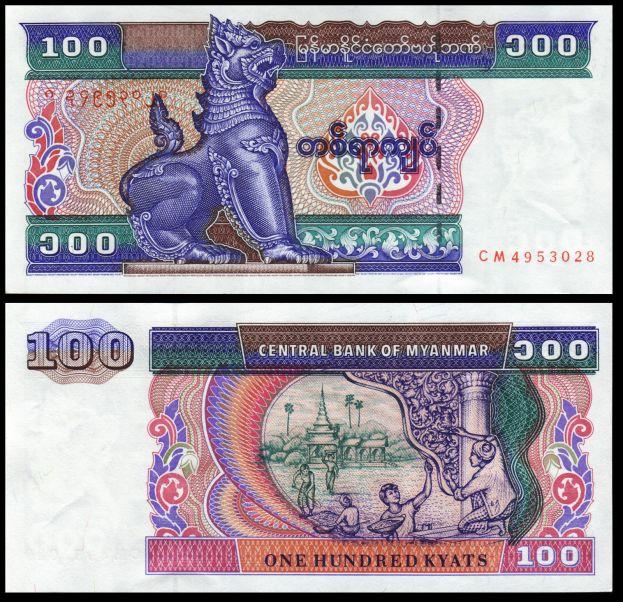 MYANMAR BURMA 100 KYAT 1994 P 74 UNC