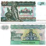 MYANMAR BURMA 20 KYAT 1994 P 72 UNC