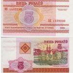 Belarus 5 Rublei P-22 2000 Banknote Unc Europe