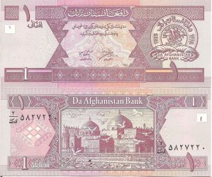 Afghanistan Banknote available on www.NickyNice.com