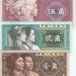 China Banknote Collection Jiao