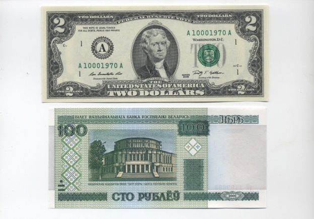USA $2 Banknote from 2009 and Belarus 100 Ruble from 2000