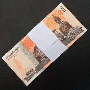 Cambodia 100 Riels Banknote Bundle