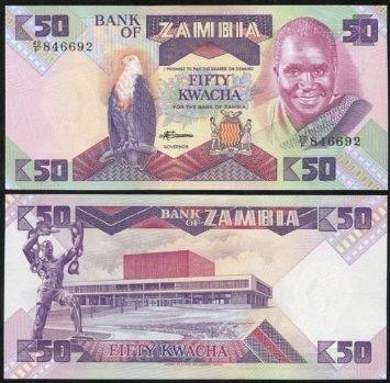Zambia 50 Kwacha ND 1986-1988 P-28 UNC Banknote for sale