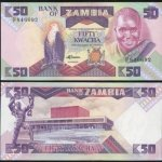 Zambia 50 Kwacha ND 1986-1988 P-28 UNC Banknote for sale