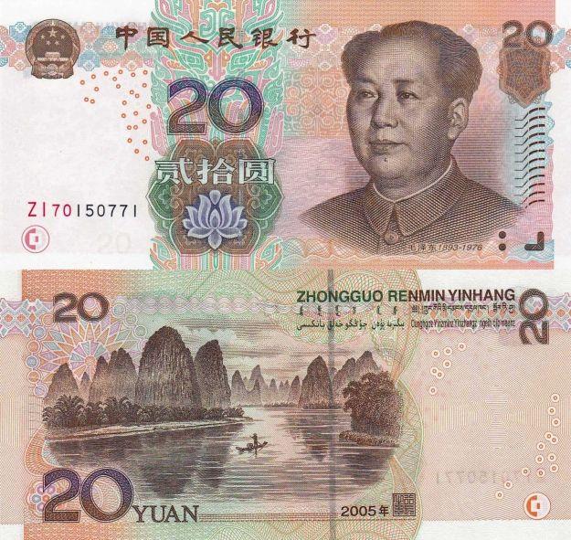 20 Yuan Banknote