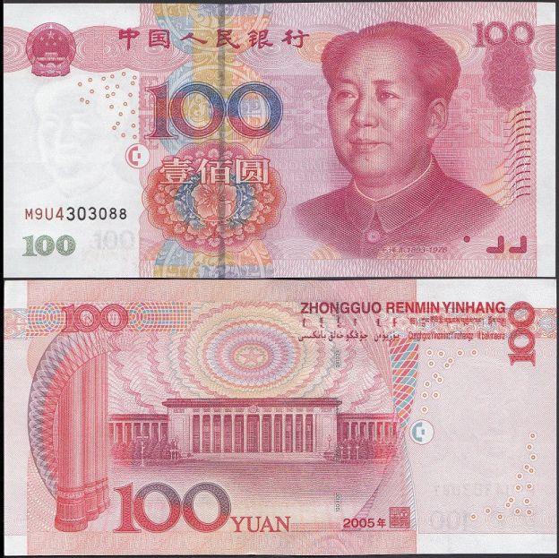 100 yuan banknote rmb 2005