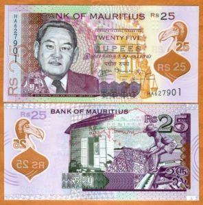 23 mauritius 8s-l500