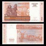 madagascar-500-ariary-banknote