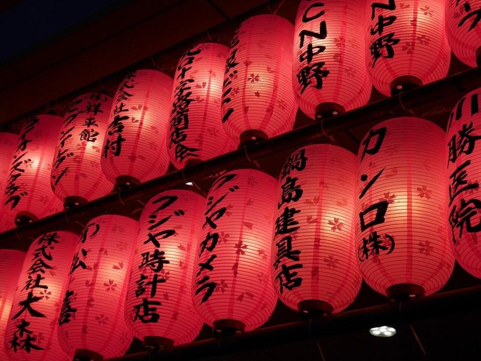paper-lantern-815654_1280