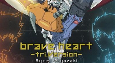 Ayumi Miyazaki – brave heart -tri.version-