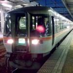 特急ワイドビューひだ号・岐阜駅にて