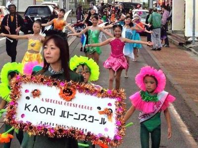 2013_halloween_parade_00
