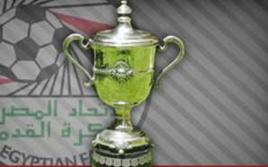 ENNPI 2-0 Wadi Degla | Egypt Cup 2016 | VIDEO