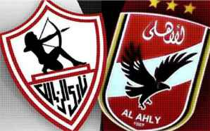 LIVE: Al Ahly v Zamalek FEB 9th 2016| Egyptian Premier…