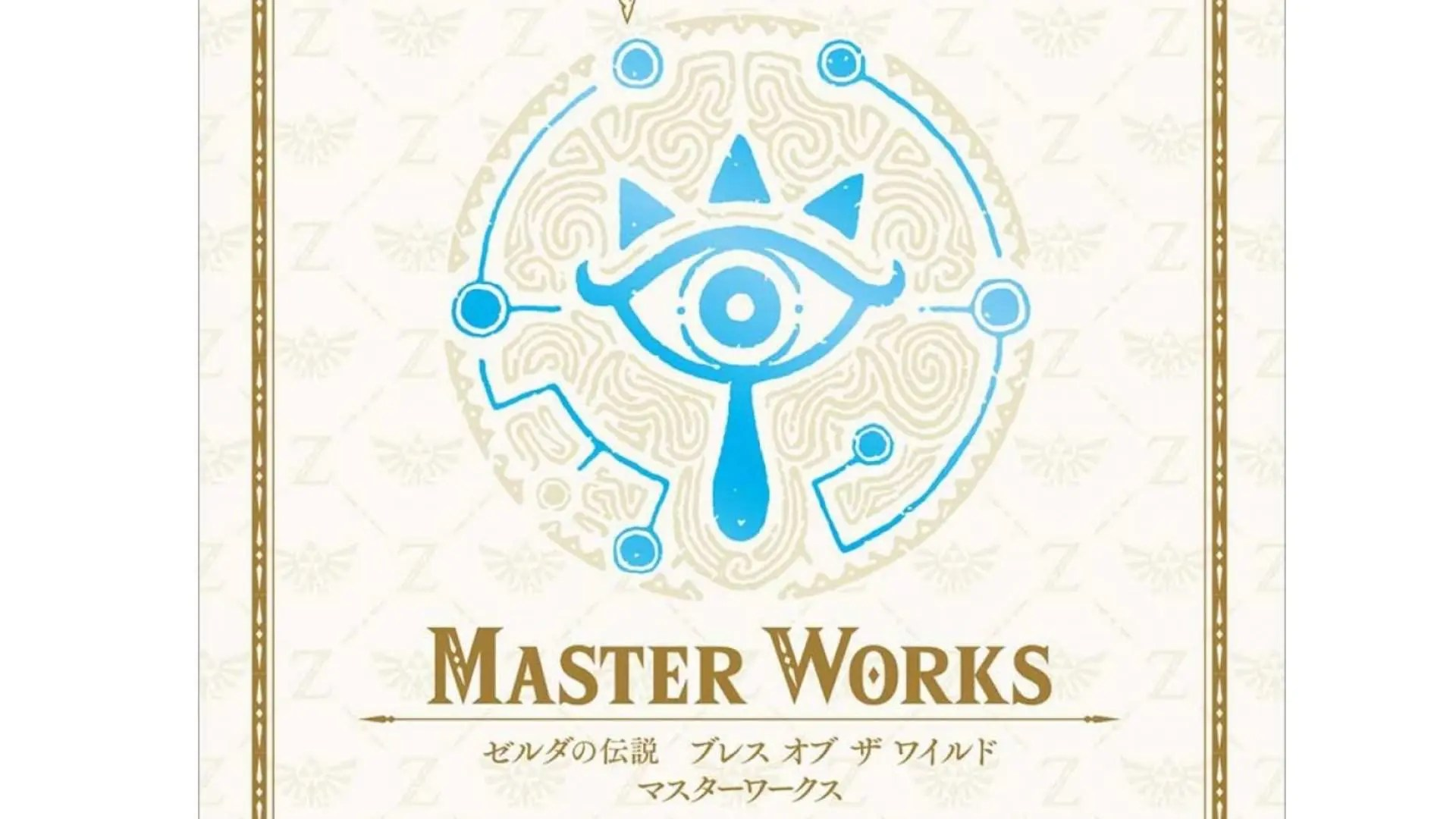 Champion Libro El Libro Master Works De Zelda Breath Of The Wild Llegará