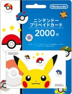 Pokemon Nintendo EShop Card