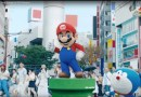 Mario Helps Tokyo Prepare For The 2020 Olympics