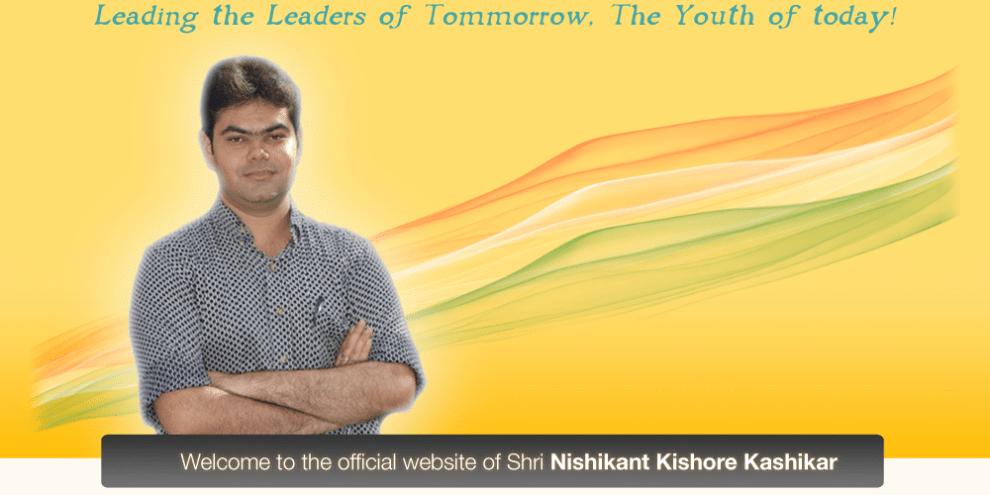nishikant_kashikar