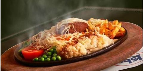A photo of the veg sizzler - Photo taken from the Kobe website